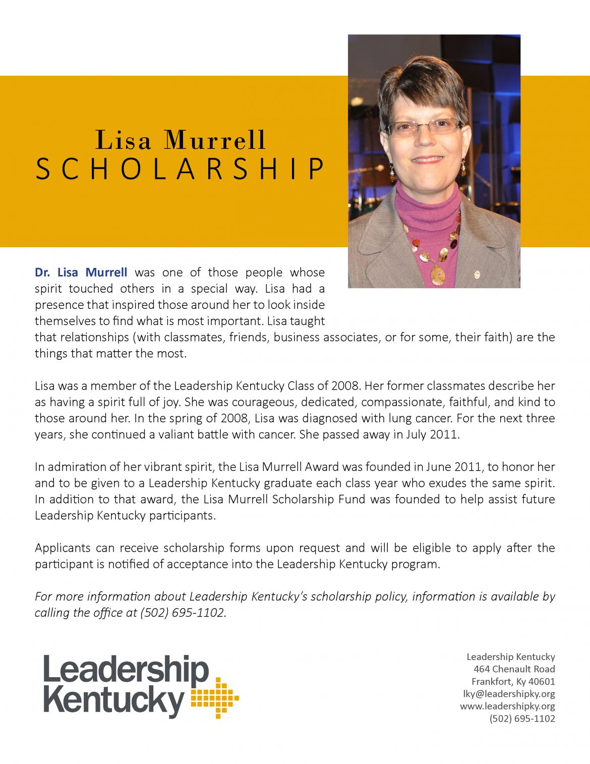 Lisa Murrell Scholarship
